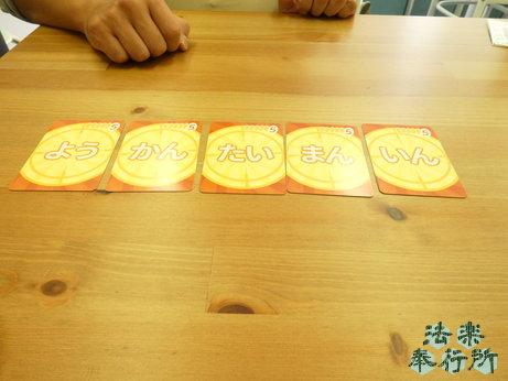 リゴレポ ワードスナイパーブランクカード