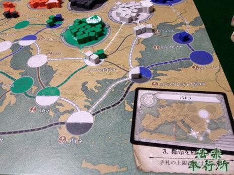 パンデミック:ローマの落日