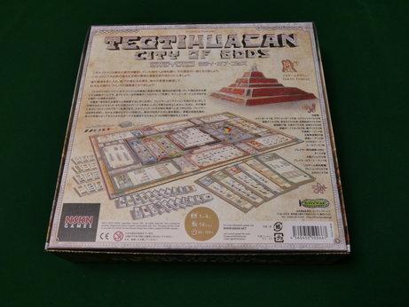 テオティワカン:シティ・オブ・ゴッズ 日本語版
